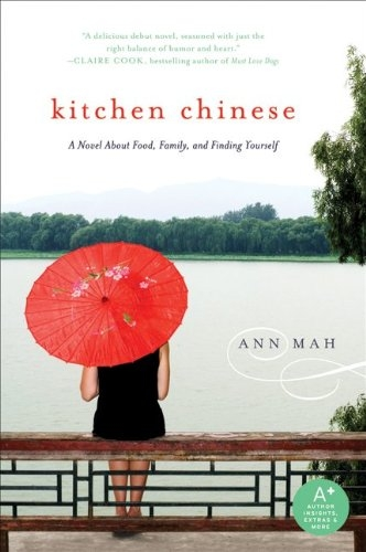 Book Review: Kitchen Chinese by Ann Mah