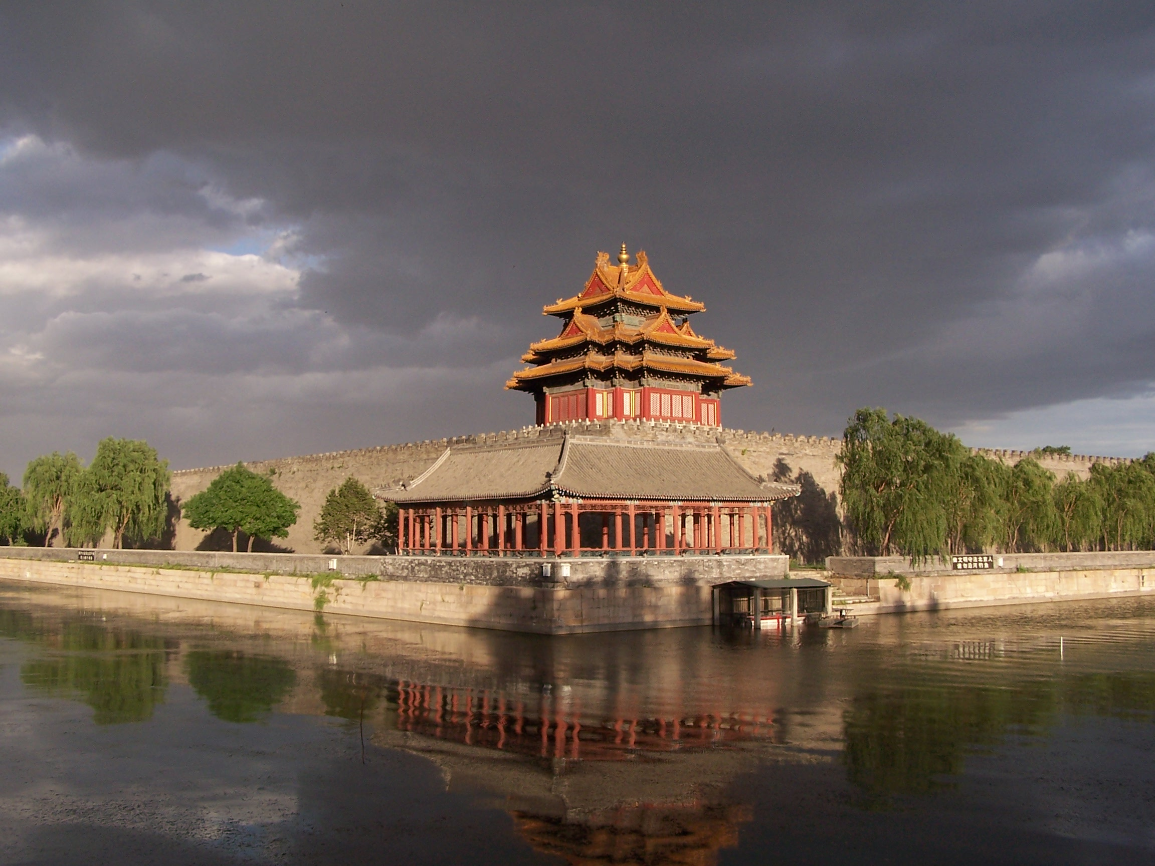 Is Beijing the Next Great Expat City?