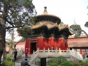 forbidden city garden